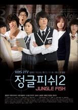 دانلود زیرنویس فارسی فیلم Jungle Fish 2008