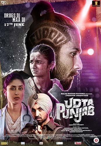 زیرنویس فیلم Udta Punjab 2016